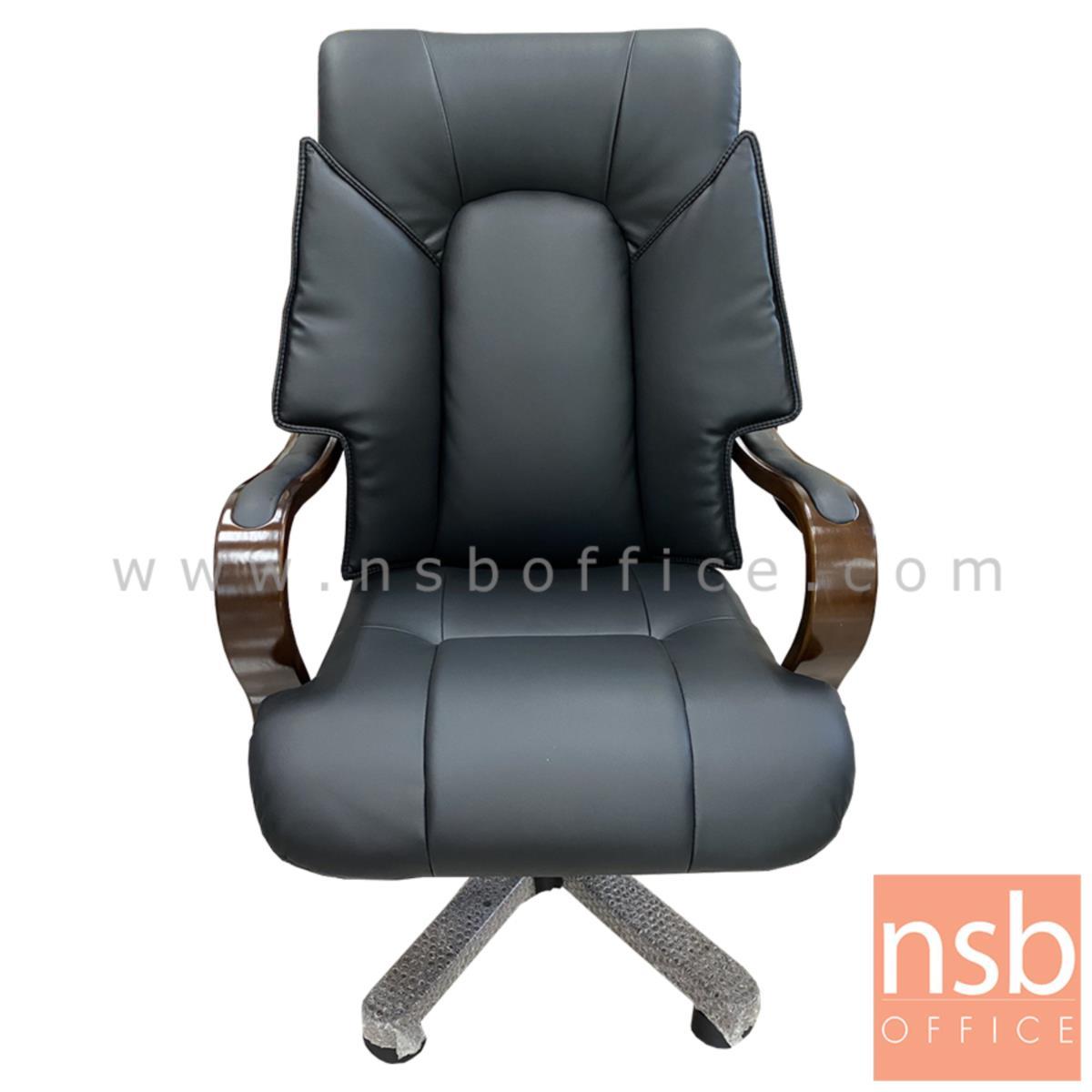 เก้าอี้ผู้บริหารหนัง PU รุ่น Swin (สวิน)  ขาไม้