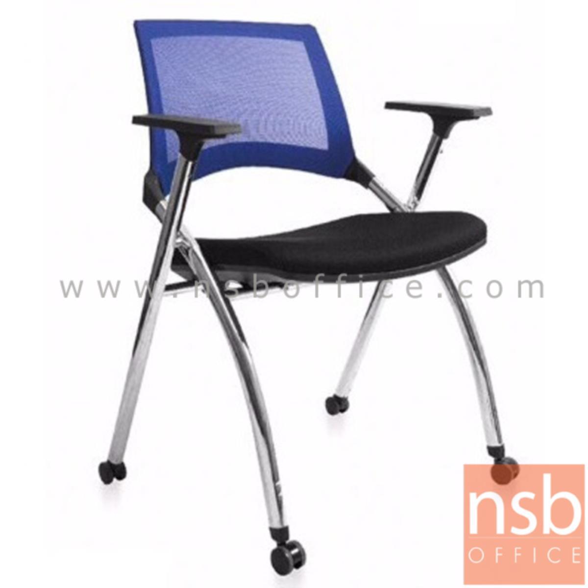 B28A076:เก้าอี้สำนักงานหลังเน็ต รุ่น Nighstisters  ขาเหล็กชุบโครเมี่ยม