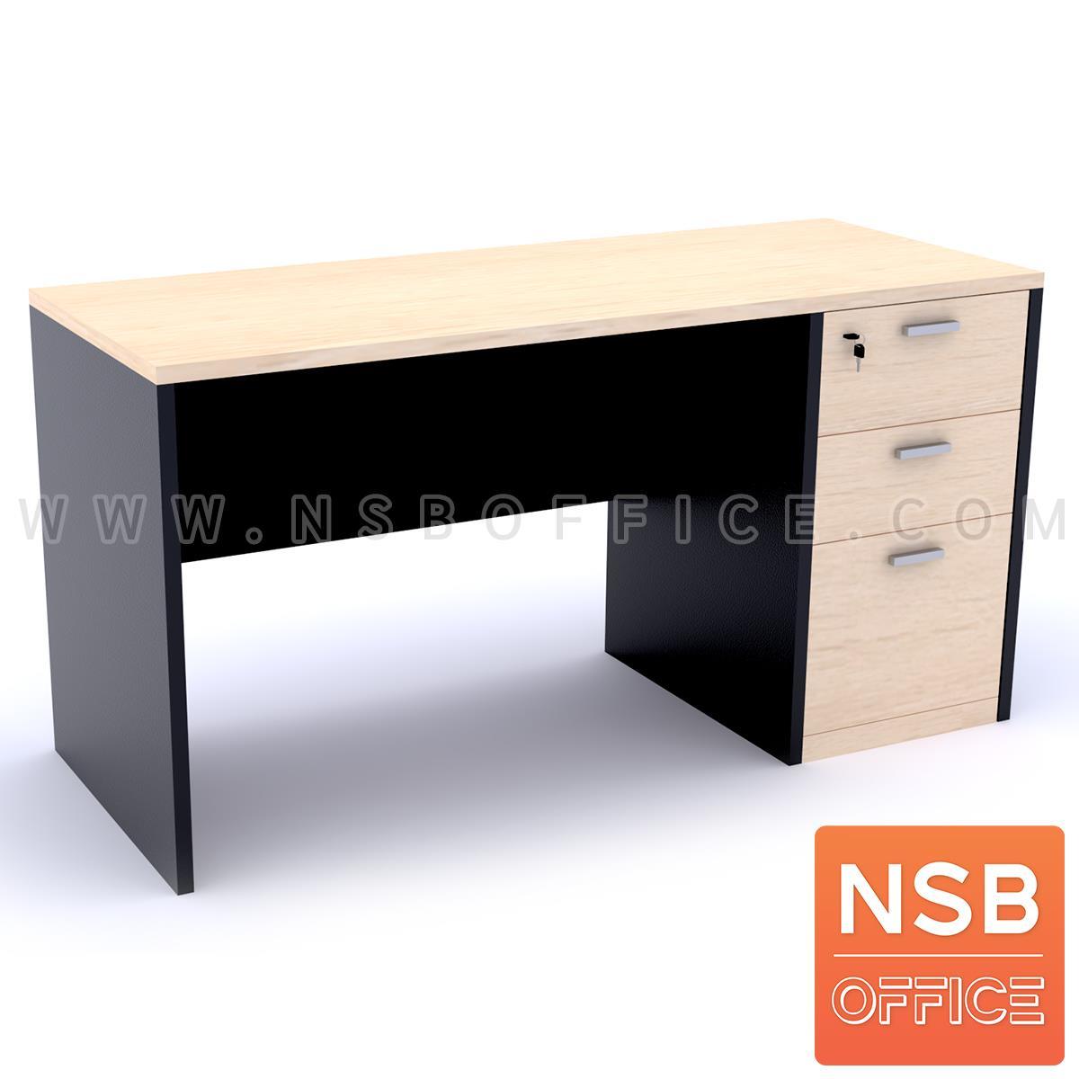 โต๊ะทำงาน 3 ลิ้นชักถึงพื้น  ขนาด 100W ,120W ,135W ,150W cm.  เมลามีน