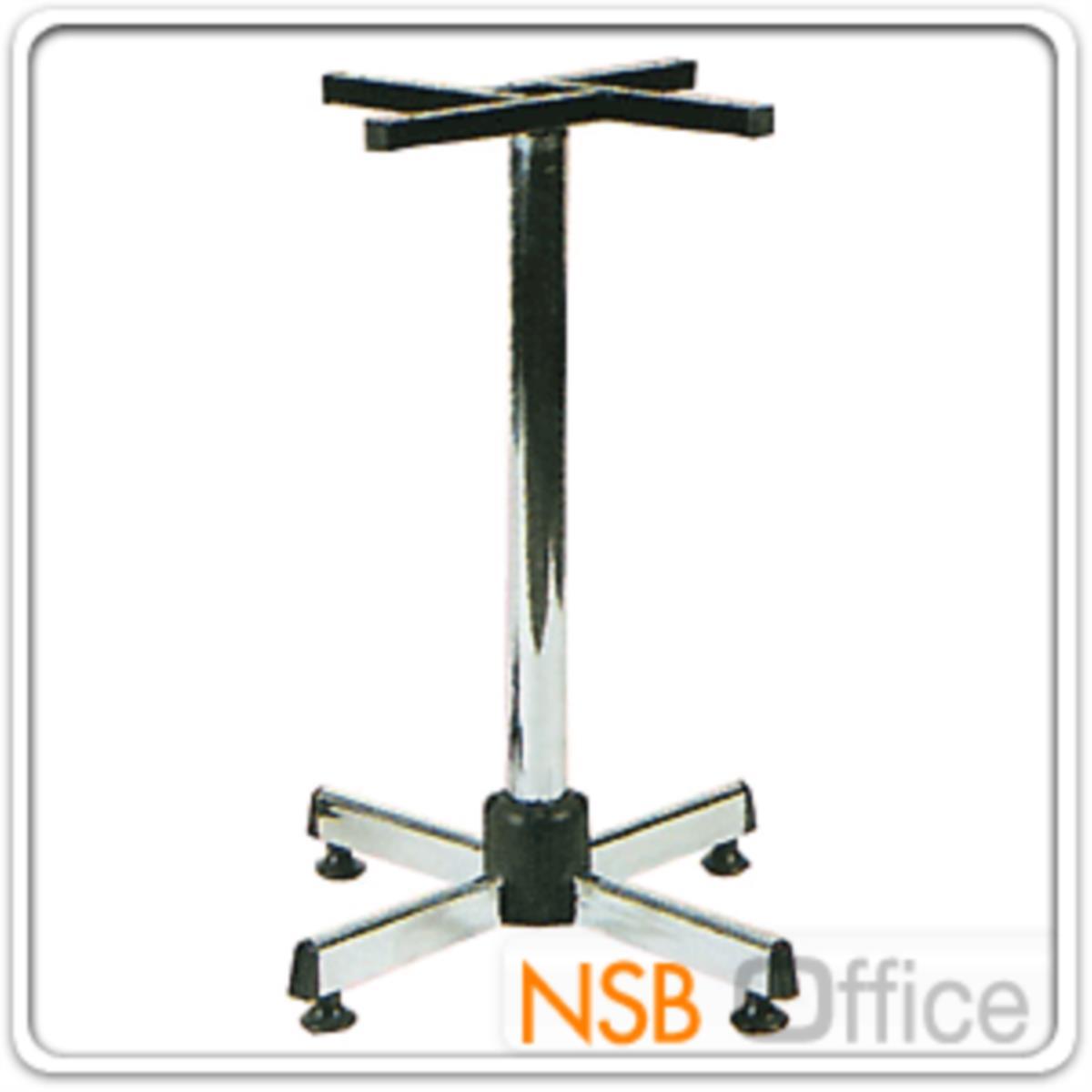 ขาโต๊ะบาร์ รุ่น Soucie (ซูซี่) ขนาด 70H cm.  ขา 4 แฉกโครเมี่ยม
