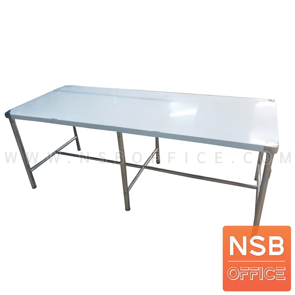 G12A286:โต๊ะสเตนเลส รุ่น Decay (ดีเคย์) ขนาด 200W*80D cm.
