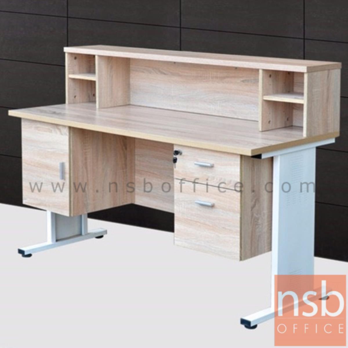โต๊ะเคาน์เตอร์หน้าตรง 2 ลิ้นชัก 1 บานเปิด รุ่น Advance (แอดวานส์) ขนาด 150W cm. ขาเหล็ก
