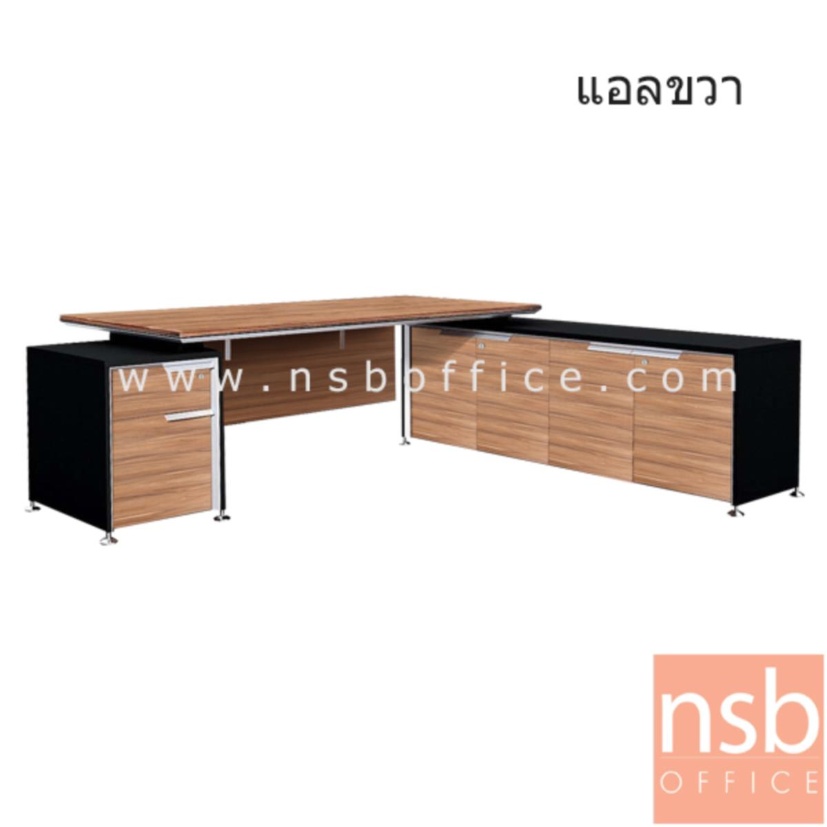 A33A013:โต๊ะผู้บริหารตัวแอล 2 ลิ้นชัก รุ่น Mystique (มิสทีค) ขนาด 225W cm.  พร้อมตู้ข้างลิ้นชัก สีวอลนัทตัดดำ