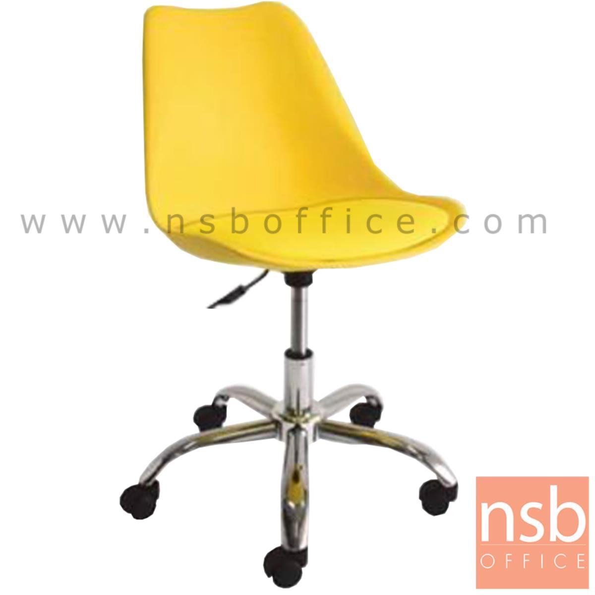 B24A236:เก้าอี้สำนักงานโพลี่ รุ่น D-GN  โช๊คแก๊ส ขาเหล็กชุบโครเมียม