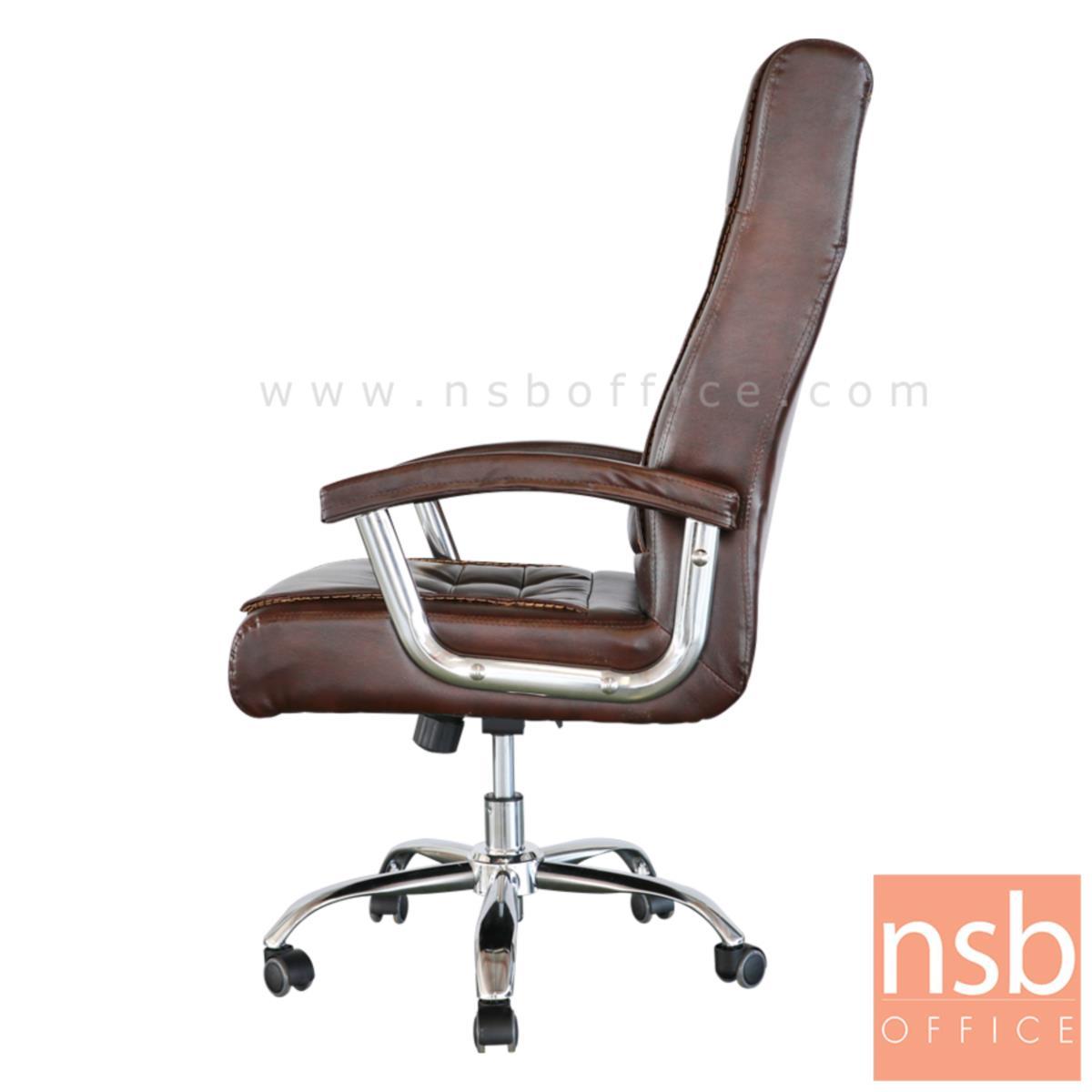 เก้าอี้ผู้บริหาร รุ่น Maglorix (แมคโลริค) ขาเหล็กชุบโครเมี่ยม