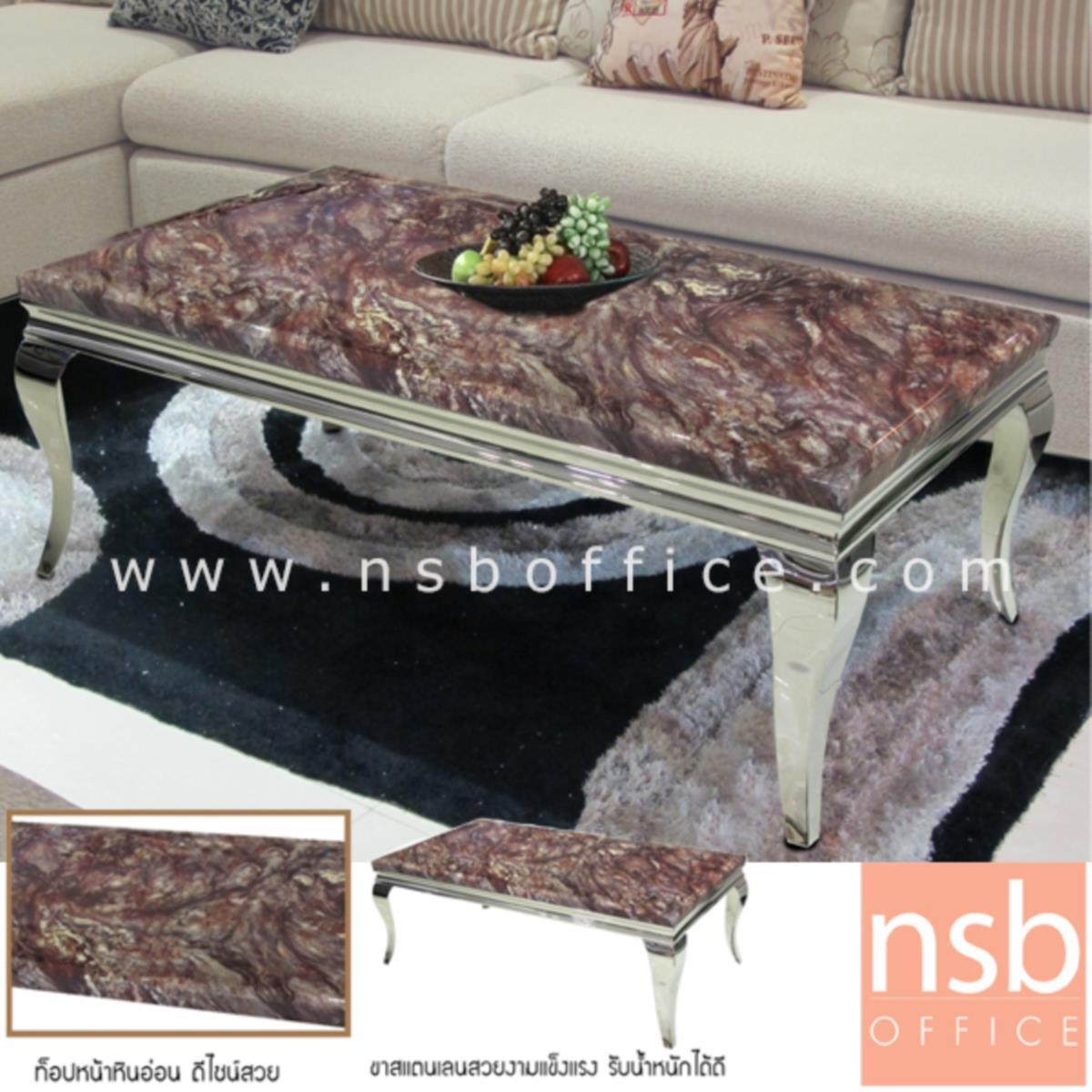 โต๊ะกลางหินอ่อน  รุ่น Backstreet (แบ็กสตรีท) ขนาด 130W cm. โครงสเตนเลส