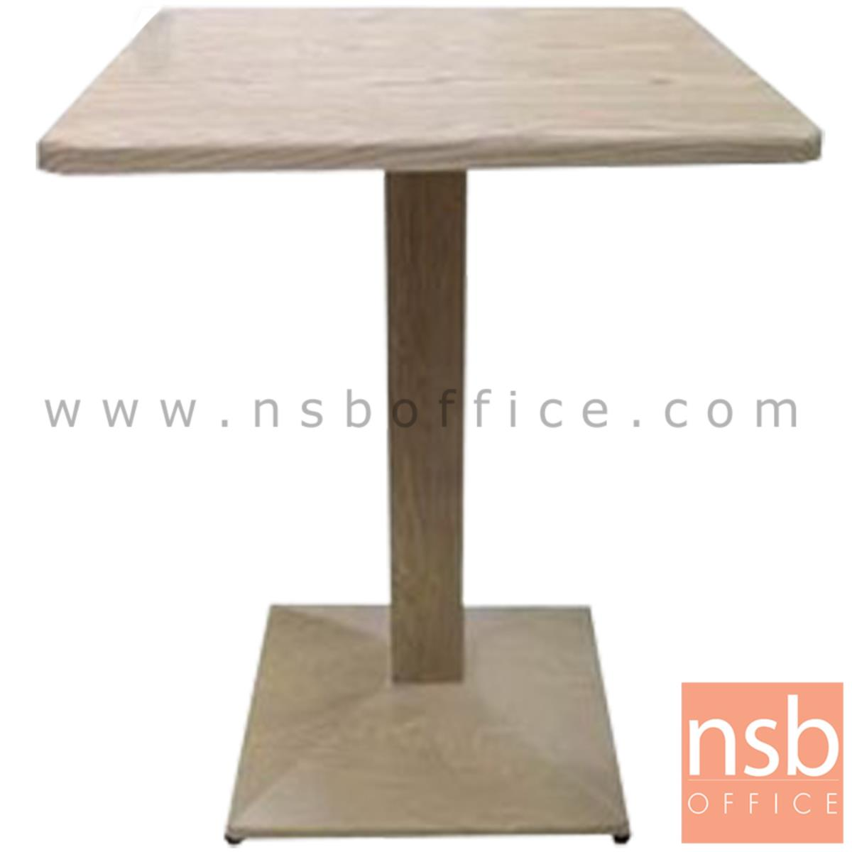 A14A233:โต๊ะเหลี่ยมหน้าไม้ รุ่น ZERMATT (เซอร์แมท) ขนาด 60W cm. ขาเหล็ก