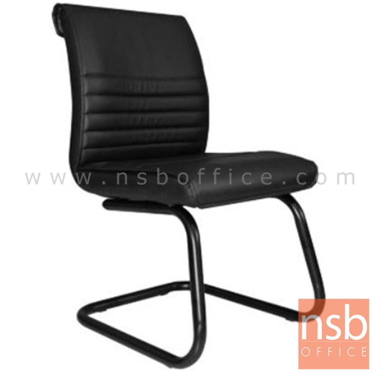 B04A161:เก้าอี้รับแขกขาตัวซี รุ่น Valio (แวริโอ)  ขาเหล็กพ่นดำ