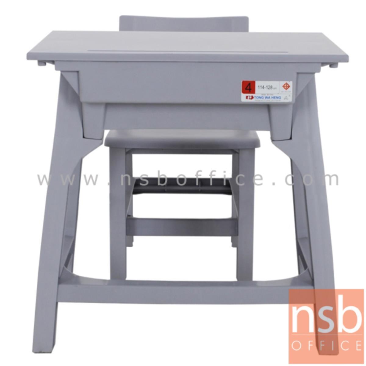 A17A037:ชุดโต๊ะและเก้าอี้นักเรียน รุ่น TH-1M  ระดับชั้นประถม ขาพลาสติก