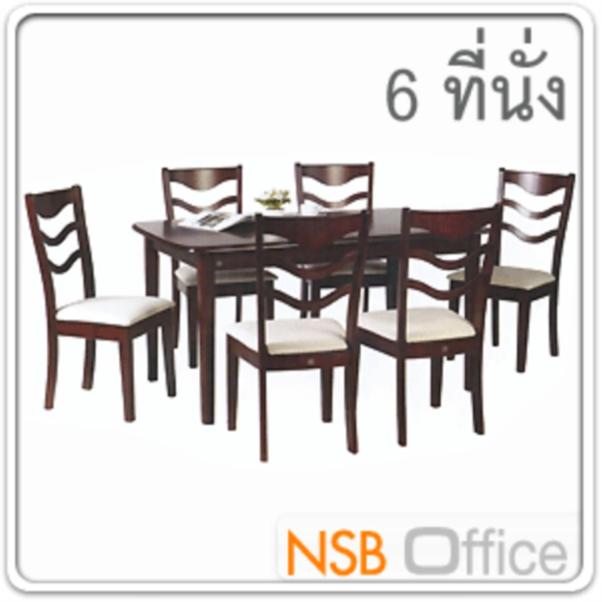 ชุดโต๊ะรับประทานอาหารหน้าโฟเมก้าลายไม้ 6 ที่นั่ง รุ่น SUNNY-19 ขนาด 150W cm. พร้อมเก้าอี้