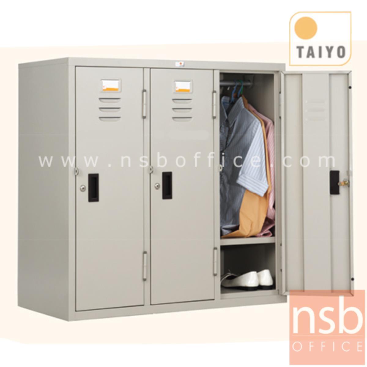 E08A010:ตู้ล็อกเกอร์เหล็กเตี้ย 3 ประตู รุ่น LKM-03  (วางชิดหน้าต่างได้)