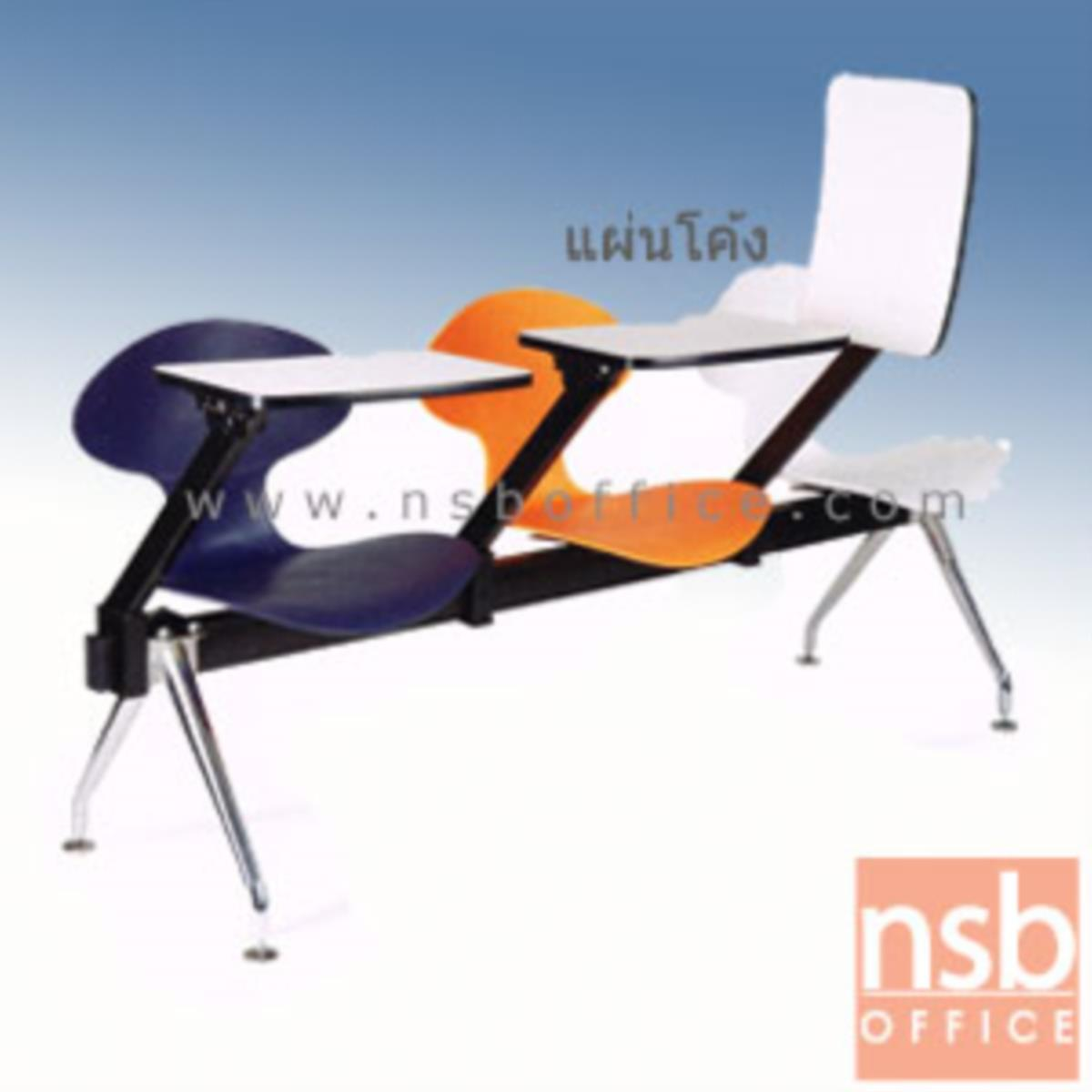 B17A037:เก้าอี้เลคเชอร์แถวเฟรมโพลี่ รุ่น D378 2 ,3 และ 4 ที่นั่ง ขาเหล็กชุบโครเมี่ยม