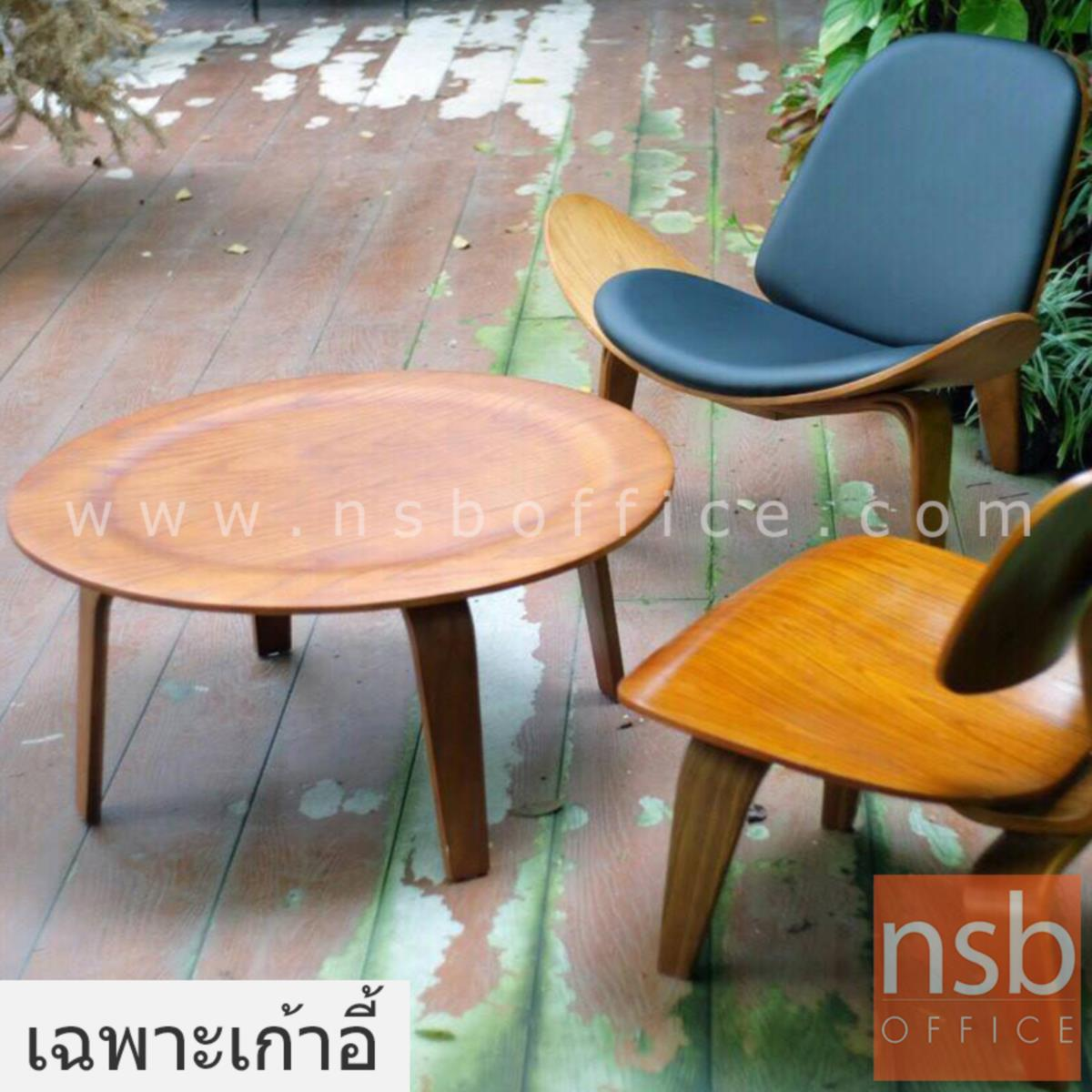 เก้าอี้โมเดิร์นหนัง PU รุ่น Jarlaf (จาร์ลาฟ) ขนาด 90.5W cm. โครงขาไม้