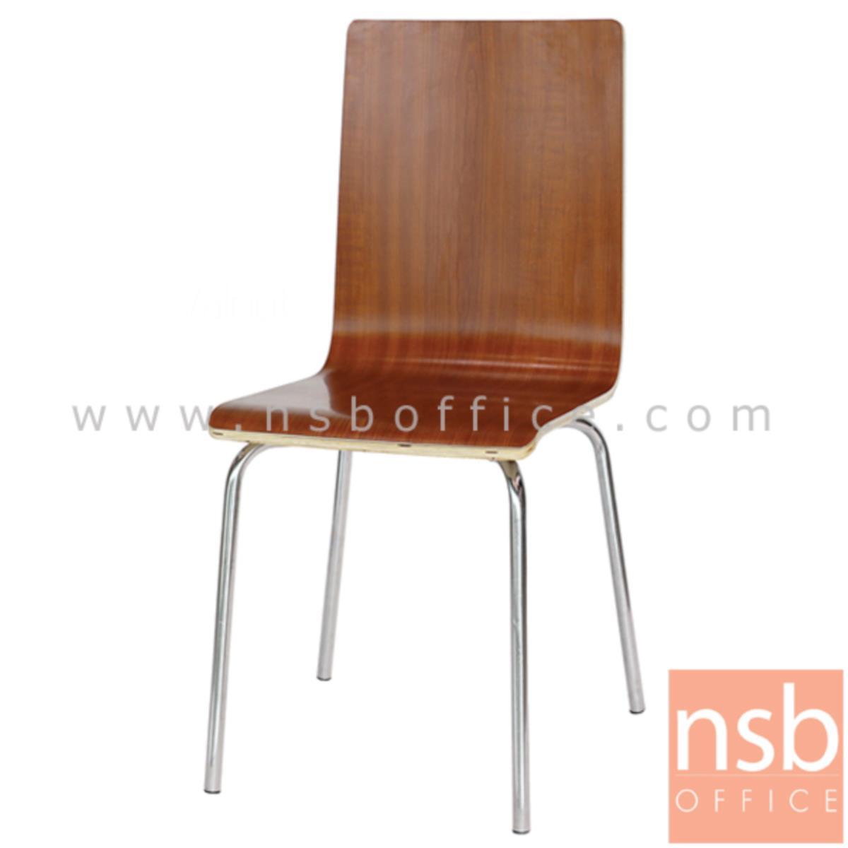 B20A068:เก้าอี้อเนกประสงค์ไม้ดัด รุ่น Fallon (แฟลลอน)  ขาเหล็กชุบโครเมี่ยม
