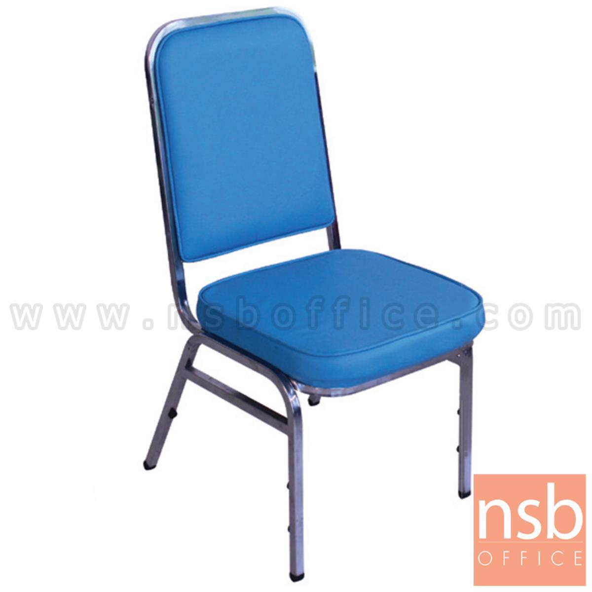 เก้าอี้อเนกประสงค์จัดเลี้ยง รุ่น Beatrix (บรีทริกซ์) ขนาด 90H cm. ขาเหล็ก