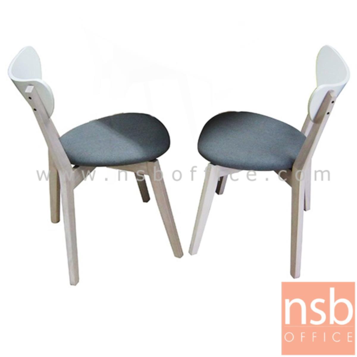 B29A280:เก้าอี้โมเดิร์นหุ้มผ้า รุ่น Haughton (ฮอจตัน) ขนาด 45W cm. โครงขาไม้
