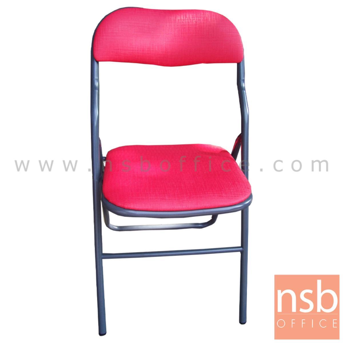 B10A006:เก้าอี้พับที่นั่งหุ้มเบาะหนัง รุ่น Luciana (ลูเซียน่า) ขาเหล็กพ่นสีดำ