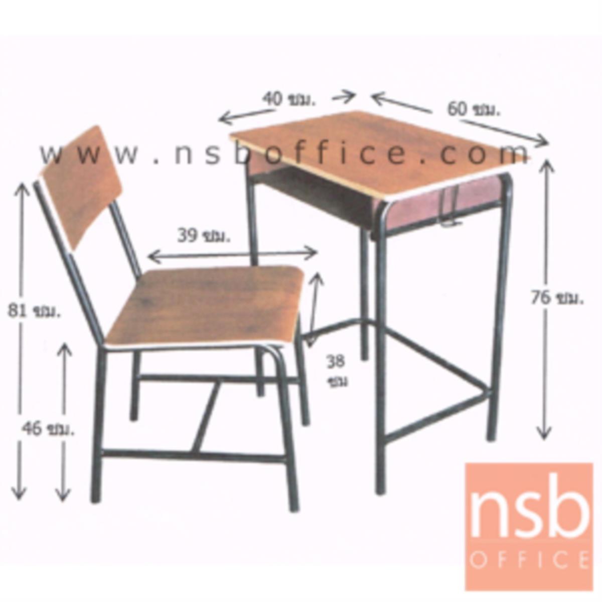 ชุดโต๊ะและเก้าอี้นักเรียน รุ่น Amery (แอมเมอรี)  ระดับมัธยม ขาเหล็กกลมพ่นดำ