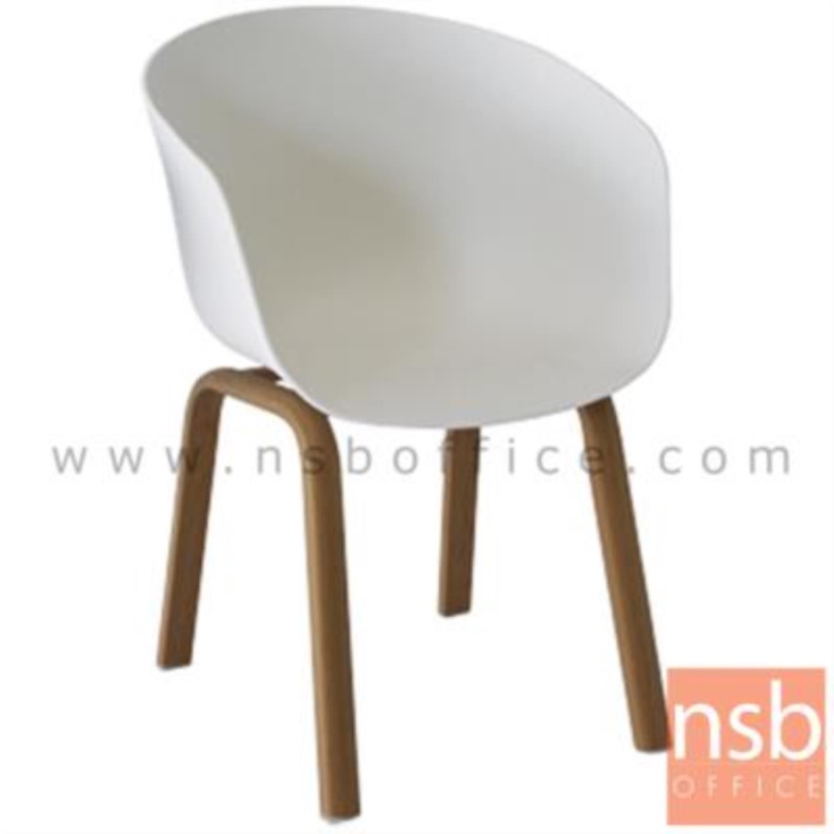 B29A226:เก้าอี้โมเดิร์นพลาสติก รุ่น Mordor (มอร์ดอร์) ขนาด 57W cm. ขาไม้จริง