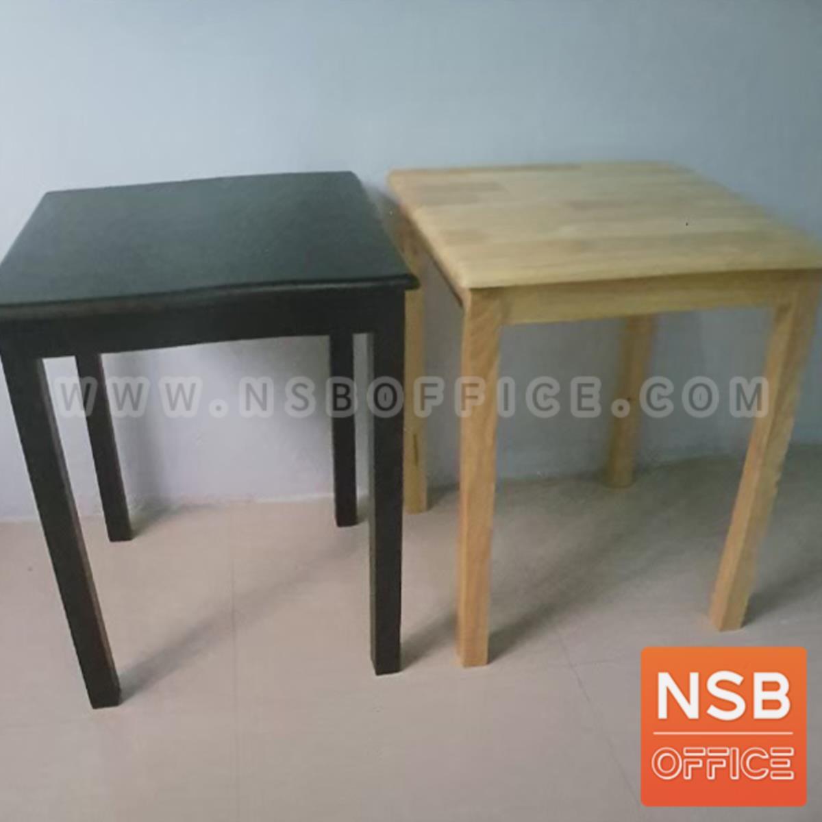 G20A007:โต๊ะอาหารไม้ยางพาราเหลี่ยม รุ่น  Bella (เบลล่า) ขนาด 60Di cm.