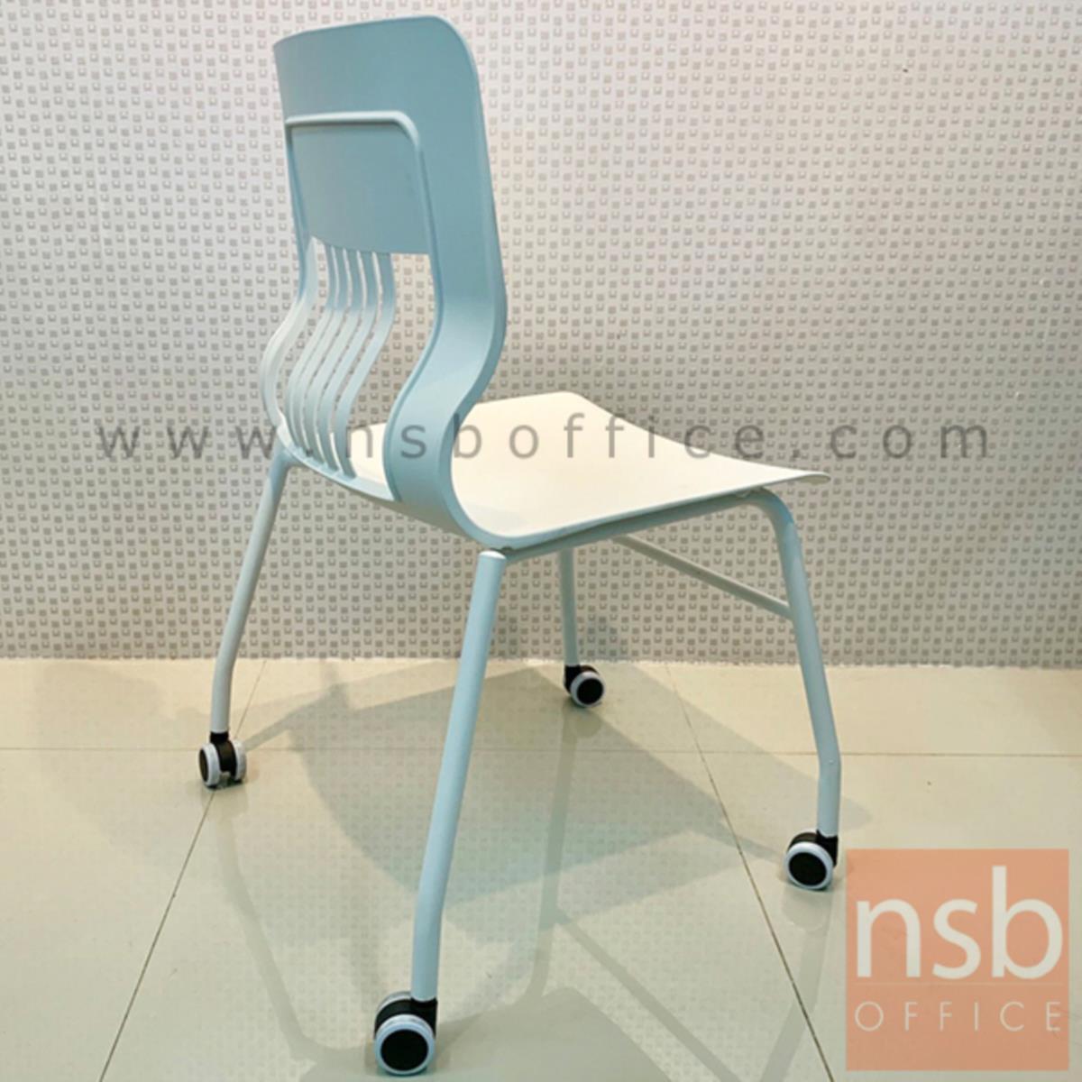เก้าอี้อเนกประสงค์เฟรมโพลี่ล้อเลื่อน รุ่น Chaucer (ชอเซอร์) ซ้อนเก็บได้