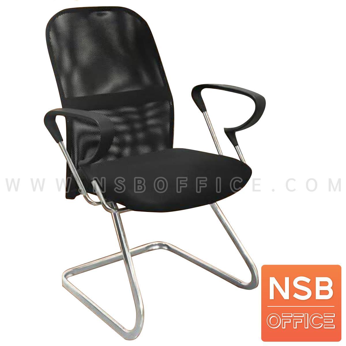B04A202:เก้าอี้รับแขกหลังเน็ต รุ่น Elener (เอเลเนอร์)  ขาเหล็กชุบโครเมี่ยม