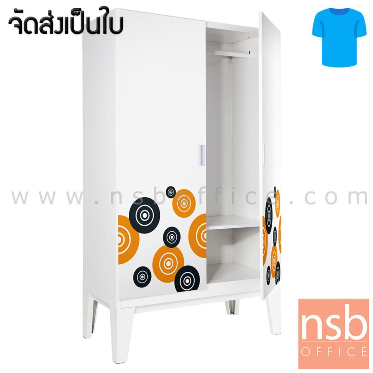 E25A041:ตู้เสื้อผ้าเหล็ก 2 บานเปิดสูง 200 ซม. ขาลอย ( 10 สี) รุ่น WDC-02