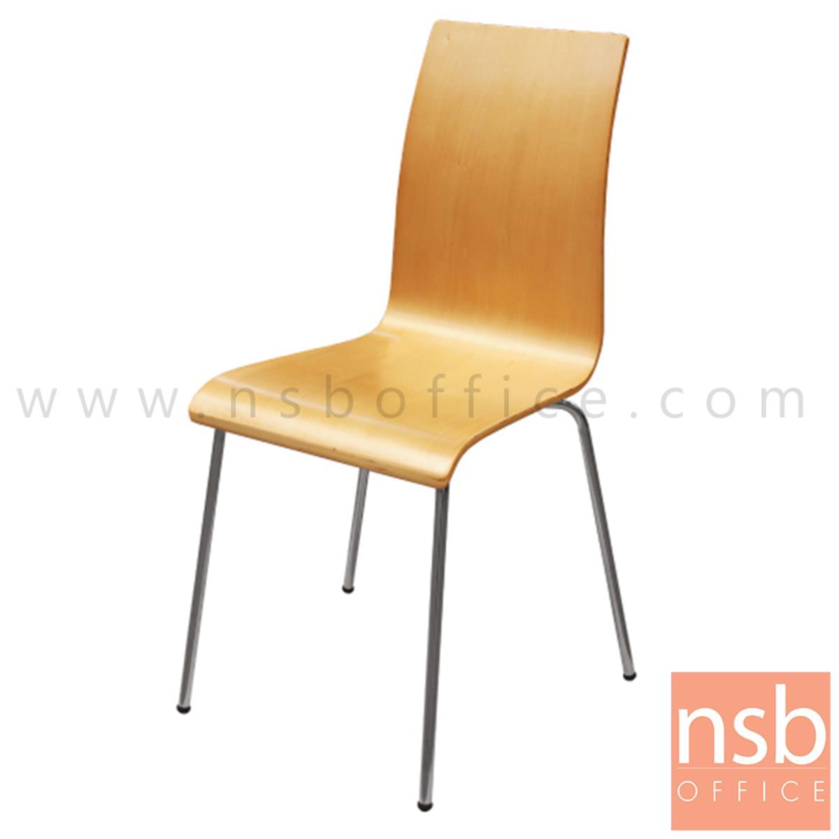 B20A088:เก้าอี้อเนกประสงค์ไม้วีเนียร์ รุ่น Mutants (มิวแทนต์ส)  ขาเหล็กชุบโครเมี่ยม