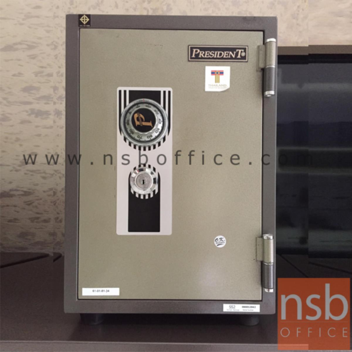 ตู้เซฟนิรภัยชนิดหมุน 50 กก. มีถาด 7 อัน รุ่น PRESIDENT-SS2T มี 1 กุญแจ 1 รหัส (ใช้หมุนหน้าตู้)