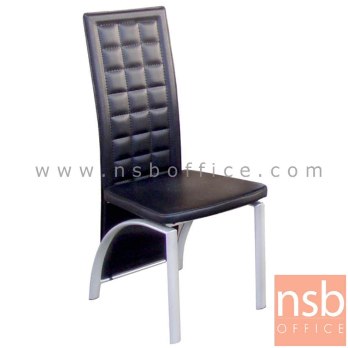 B20A012:เก้าอี้อเนกประสงค์ รุ่น Eternal (อีเทอนัล)  ขาเหล็กพ่นซิลเวอร์