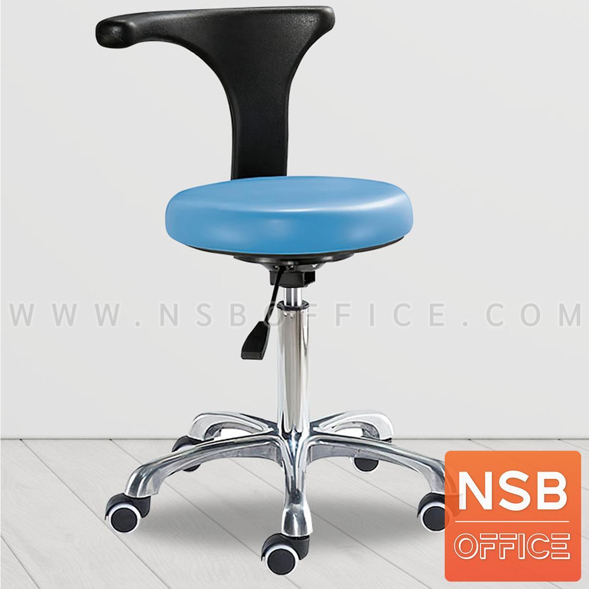 เก้าอี้หมอฟัน ทันตแพทย์ รุ่น Arken (อาร์เคน) พนักพิงหมุนได้รอบตัว ขาอลูมิเนียม