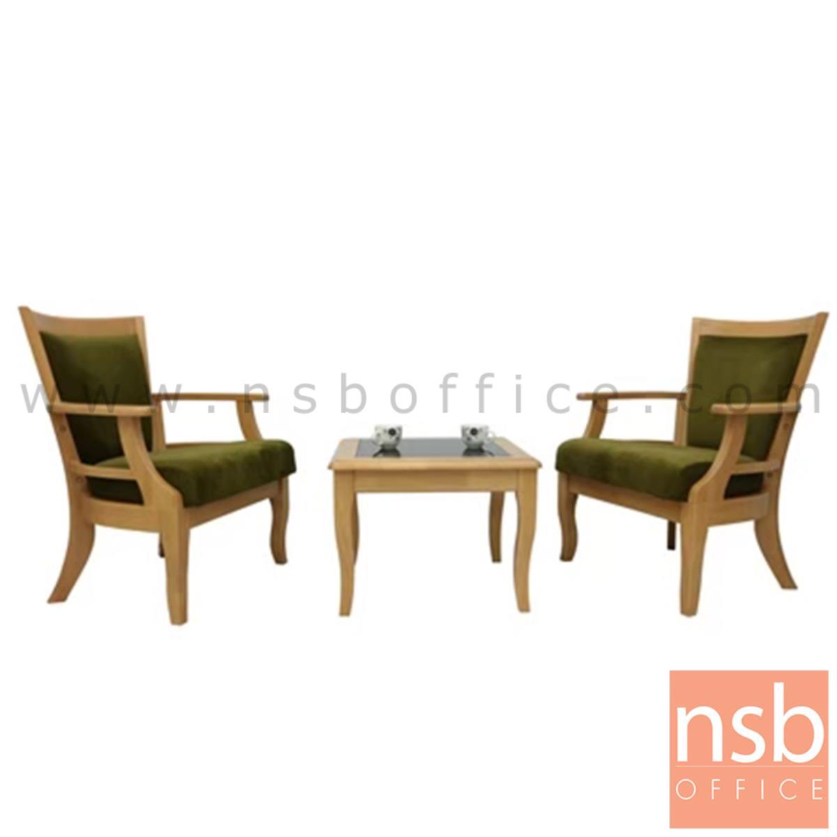 โซฟารับแขก รุ่น Kashmir (แคชเมียร์) 5, 3, 2, 1 ที่นั่ง โครงไม้ยางพารา