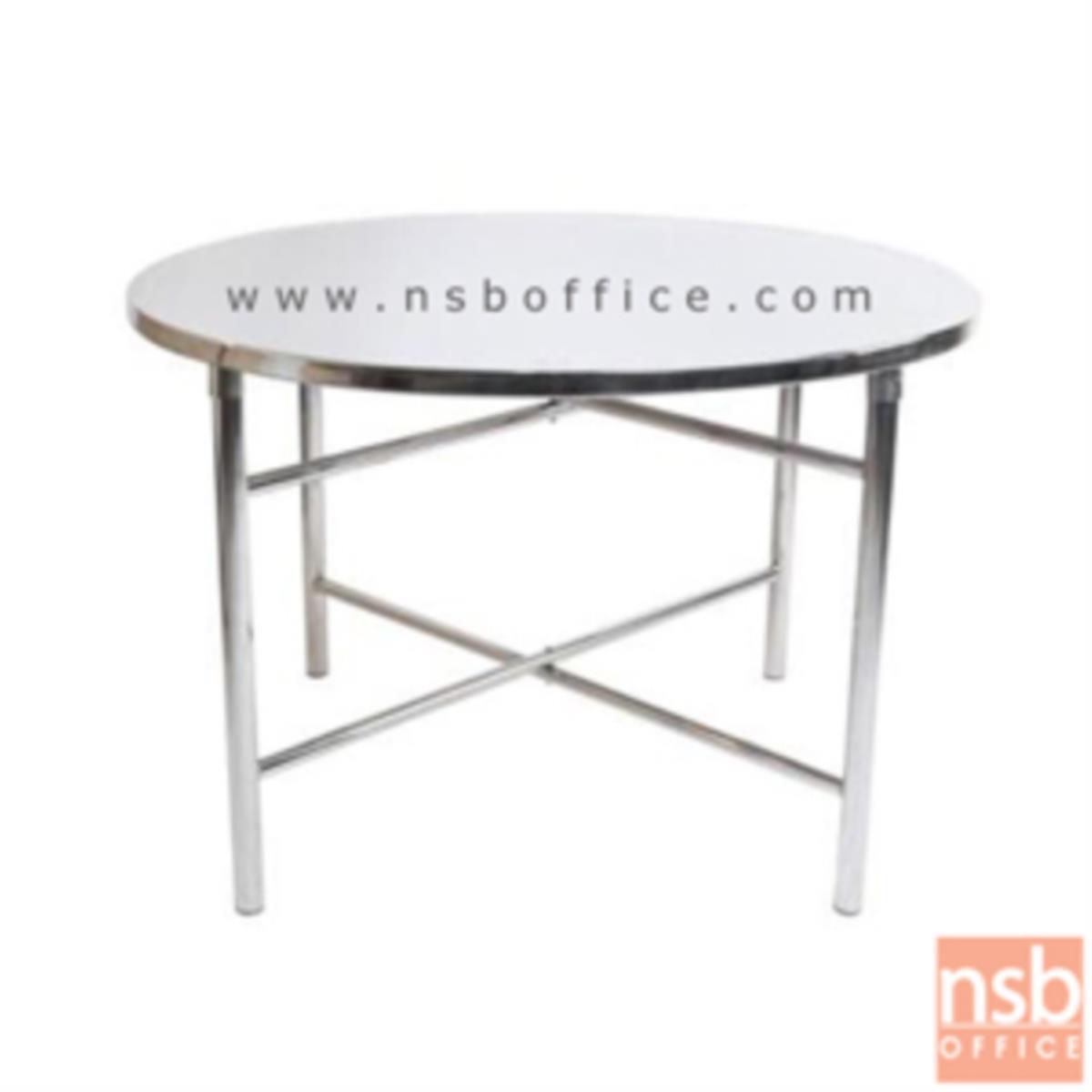 G12A102:โต๊ะหน้าสเตนเลส รุ่น Hodesh (โฮเดช) ขนาด 115Di cm.  ขาสเตนเลสถอดออกได้