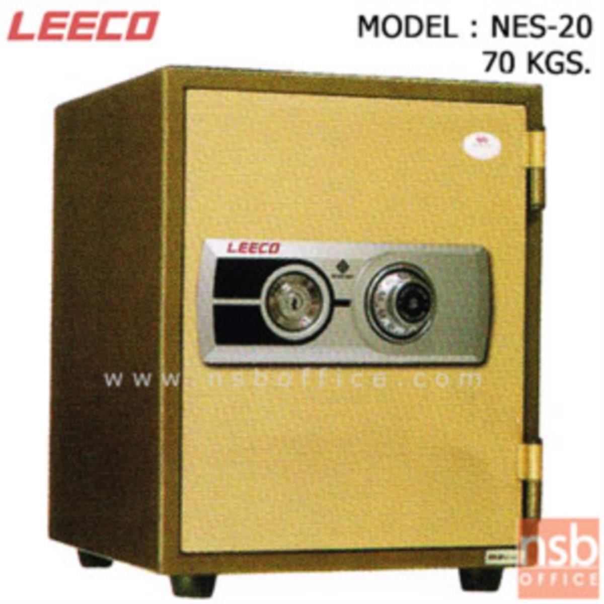 F02A046:ตู้เซฟนิรภัย 70 กก.(แนวตั้ง) ลีโก้ รุ่น NES-20 มี 1 กุญแจ 1 รหัส