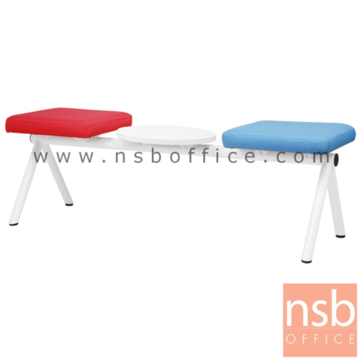 B06A130:เก้าอี้นั่งคอยหุ้มหนังเทียม 2 ที่นั่ง รุ่น CL-TH ขนาด 140W cm. พร้อมที่วางของ ไม่มีพนักพิง ขาเหล็ก
