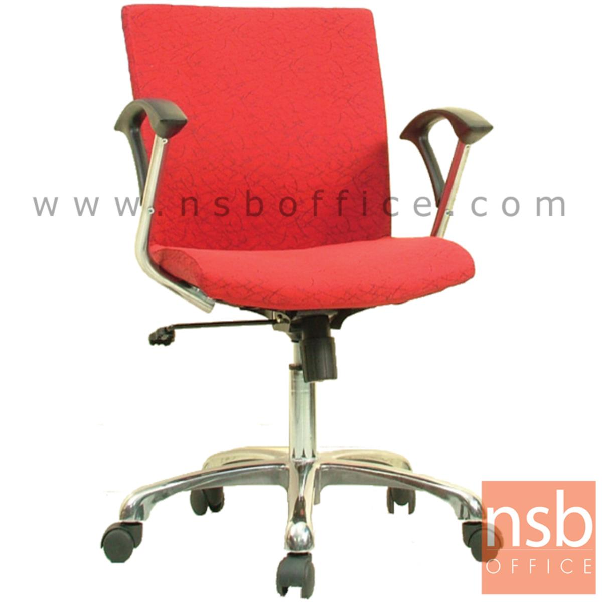 B03A287:เก้าอี้สำนักงาน รุ่น Watros (วาทรอส)  โช๊คแก๊ส มีก้อนโยก ขาเหล็กชุบโครเมี่ยม