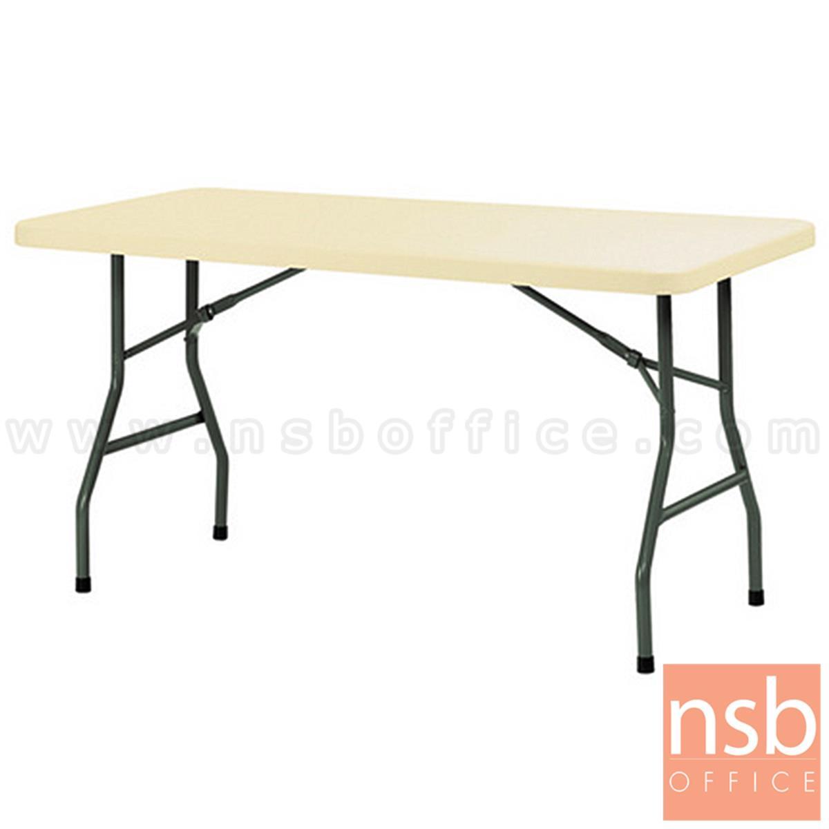A19A037:โต๊ะพับหน้าพลาสติก รุ่น Newgate (นิวเกต) ขนาด 152W ,182W cm. โครงเหล็ก