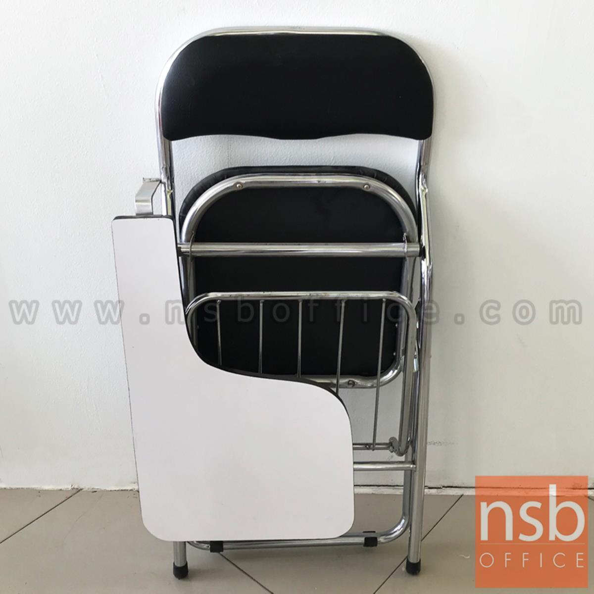 เก้าอี้เลคเชอร์ รุ่น Indigo (อินดิโก) (มีตะแกรงวางของ) ขาเหล็กชุบโครเมี่ยม