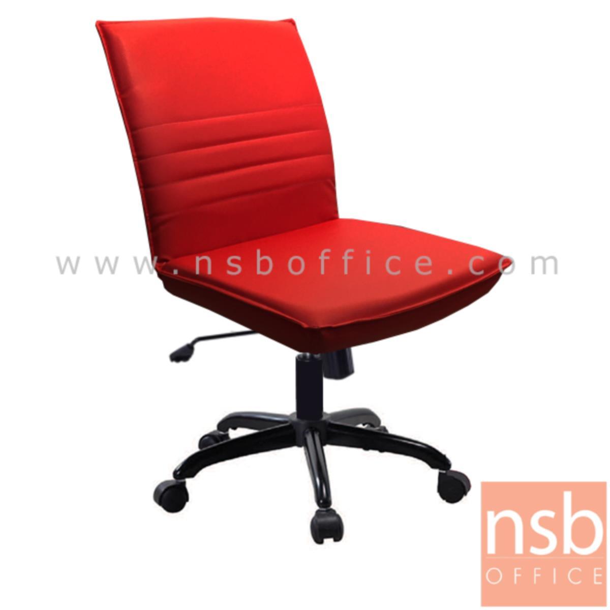 B33A005:เก้าอี้สำนักงาน  รุ่น Marc (มาร์ก)  โช๊คแก๊ส มีก้อนโยก ขาเหล็กพ่นดำ