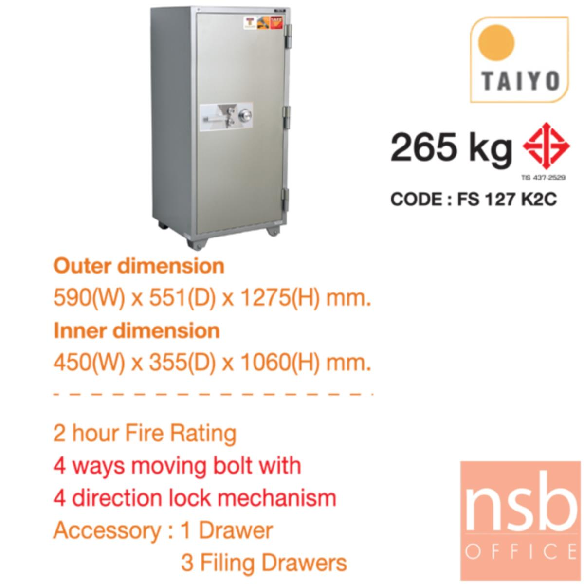 TAIYO Hanging File 265 กก. 2 กุญแจ 1 รหัส (FS 127 K2C มอก.)