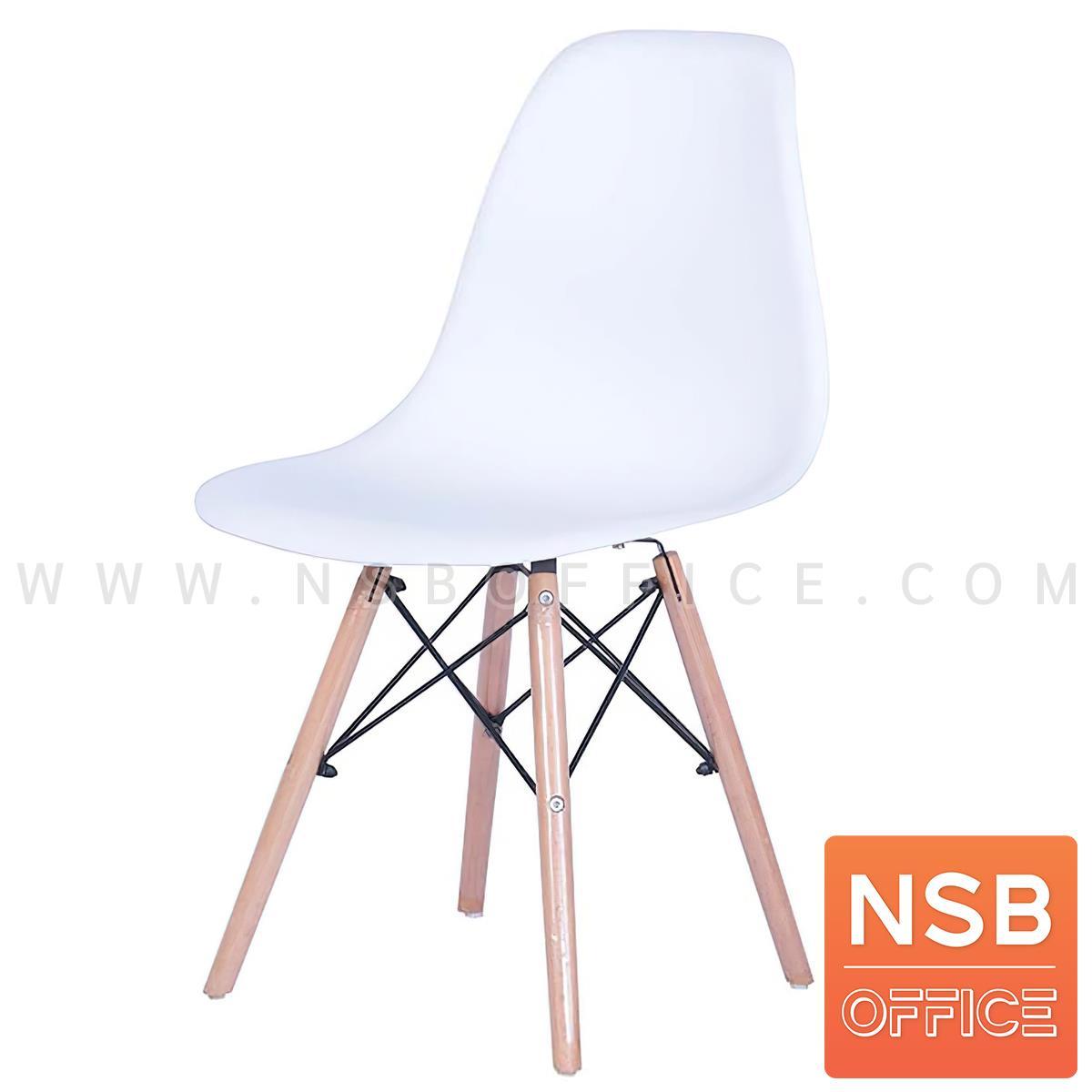เก้าอี้โมเดิร์นพลาสติก (ABS) รุ่น Carlyle (คาร์ไลล์) ขนาด 46W cm. โครงเหล็กเส้นพ่นดำ ขาไม้สีบีช