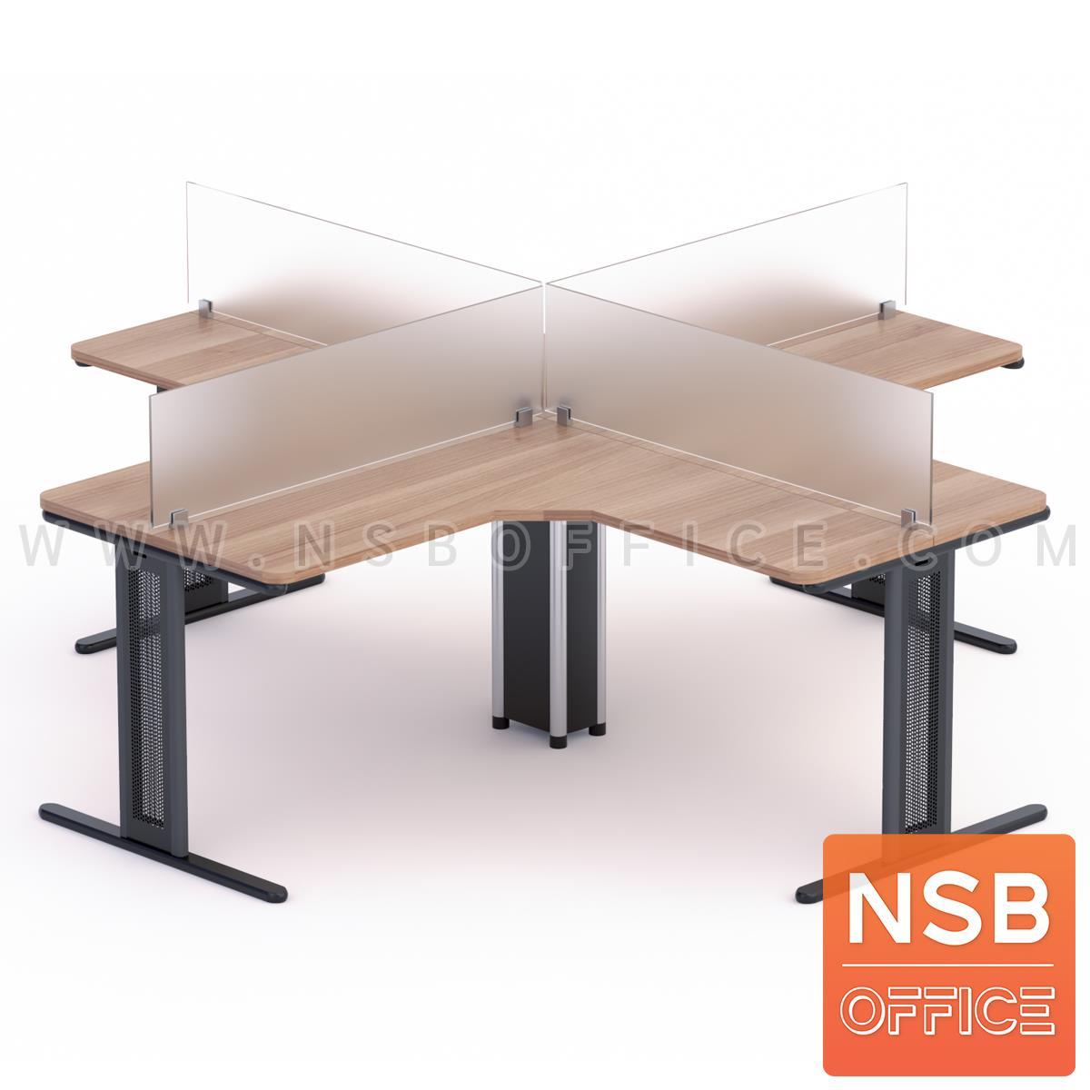 A27A006:ชุดโต๊ะทำงานกลุ่ม 4 ที่นั่ง  รุ่น TY-WS014G  ขนาด 240W cm. พร้อมมินิสกรีนกระจก