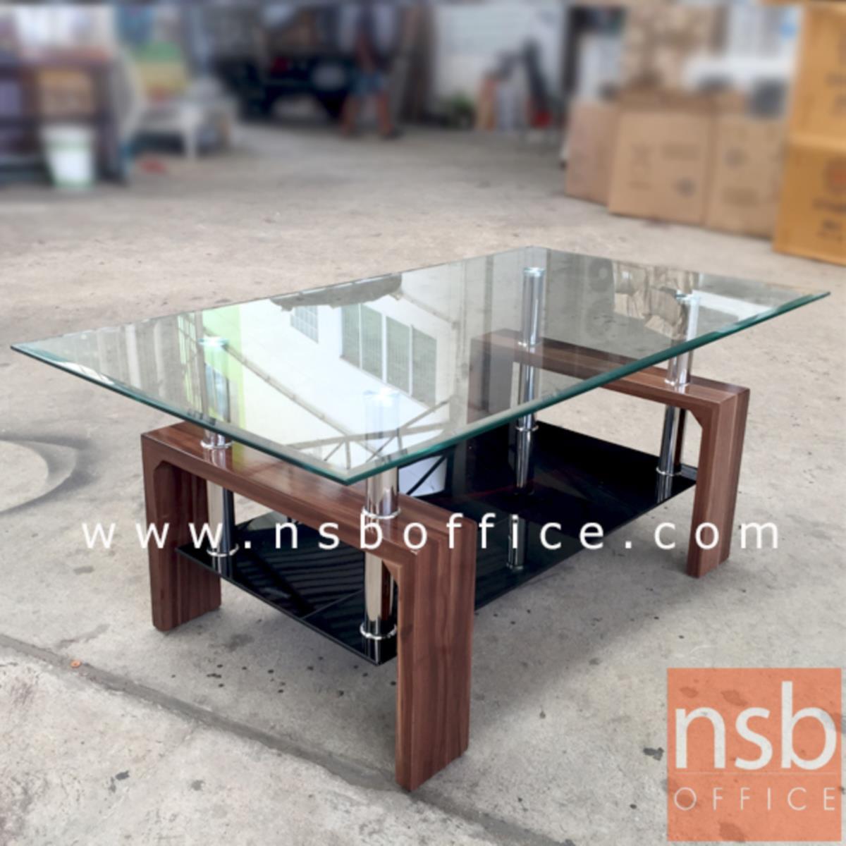 โต๊ะกลางกระจก  รุ่น Cormac (คอร์แม็ค) ขนาด 110W cm. ขาลายไม้มะฮอกกานีเงา
