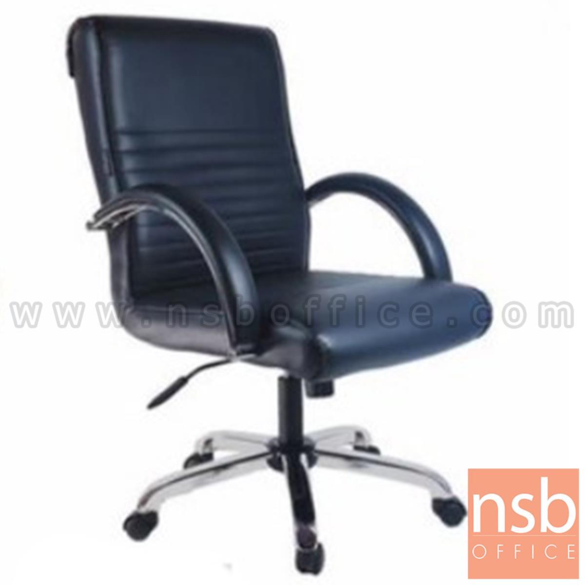 B03A508:เก้าอี้สำนักงาน รุ่น Calissa (คาลิสสา)  โช๊คแก๊ส ก้อนโยก ขาเหล็กชุบโครเมี่ยม