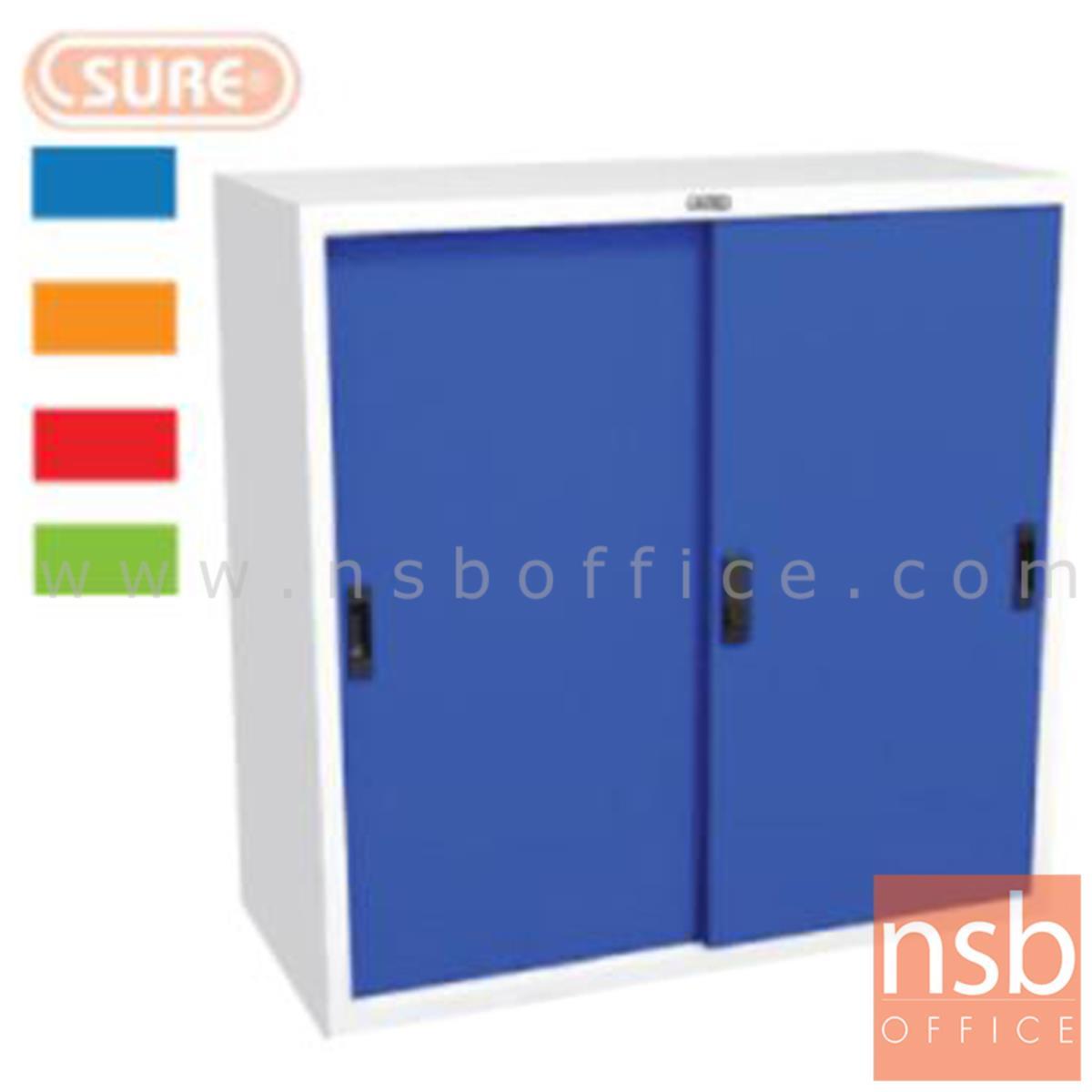 E04A038:ตู้เหล็ก 2 บานเลื่อนทึบเตี้ย หน้าบานสีสัน (3 และ 4 ฟุต) รุ่น CSL-03,CSL-04