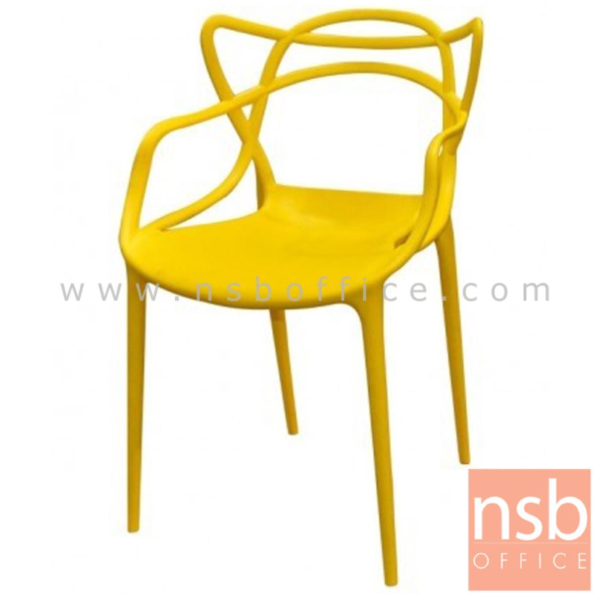 เก้าอี้โมเดิร์นพลาสติกล้วน(PP) รุ่น Ventimiglia (เวนติมิเลีย) ขนาด 56W cm.