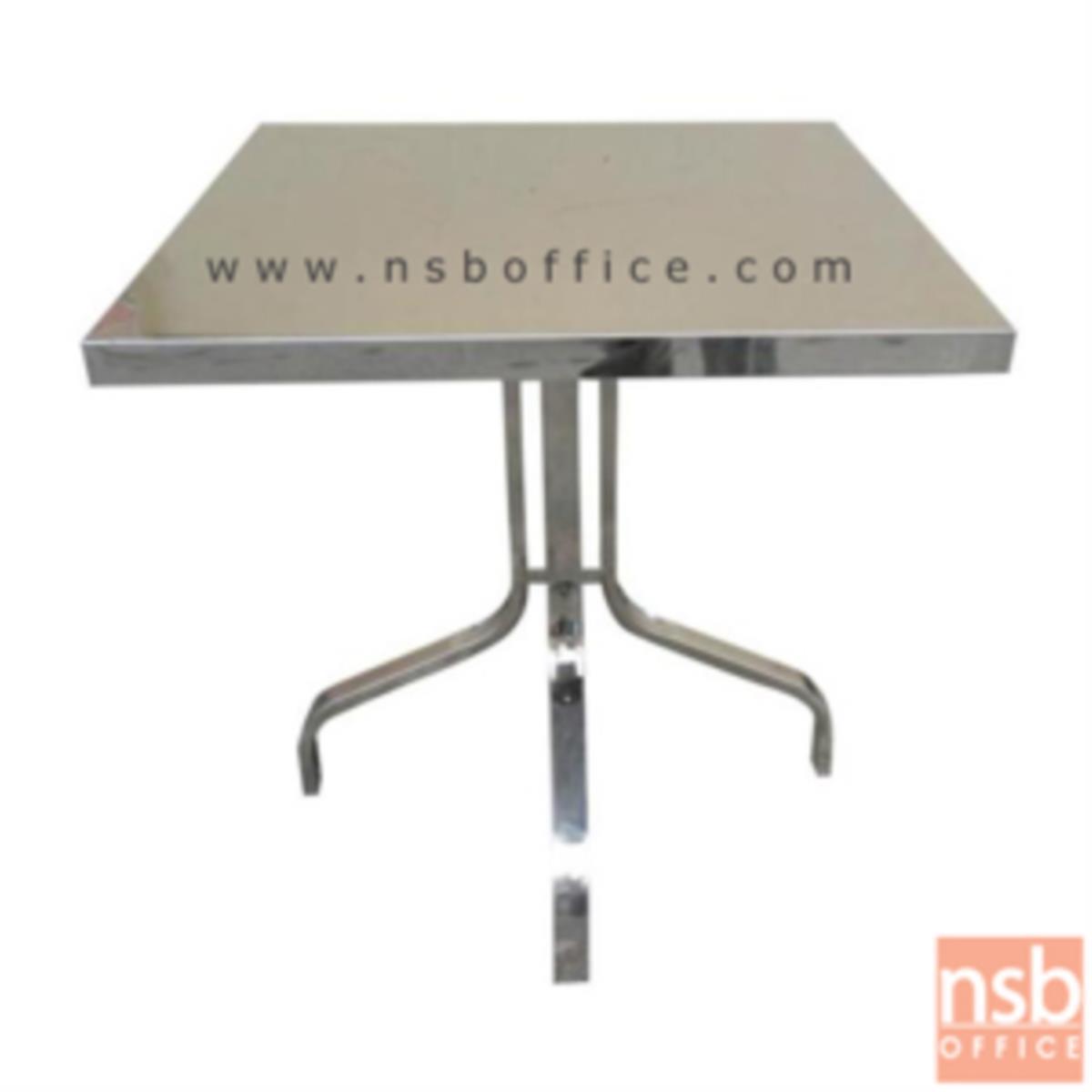 G12A110:โต๊ะหน้าสเตนเลส รุ่น Magdalene (แม็กดาเรน) ขนาด 75W cm.  ขาสเตนเลส