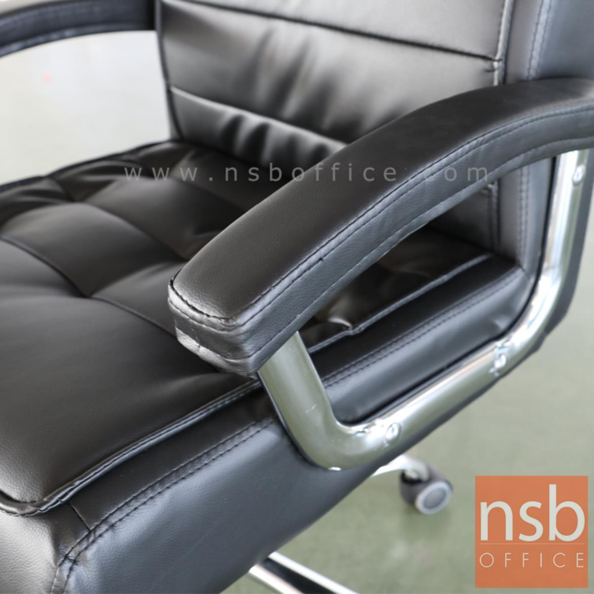 เก้าอี้ผู้บริหาร รุ่น Nicholas (นิโคลัส) ขาเหล็กชุบโครเมี่ยม