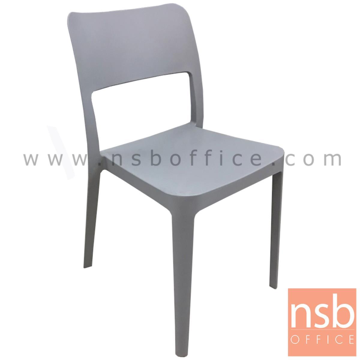 L02A343:เก้าอี้โมเดิร์น  ขนาด W cm. ขาพลาสติก