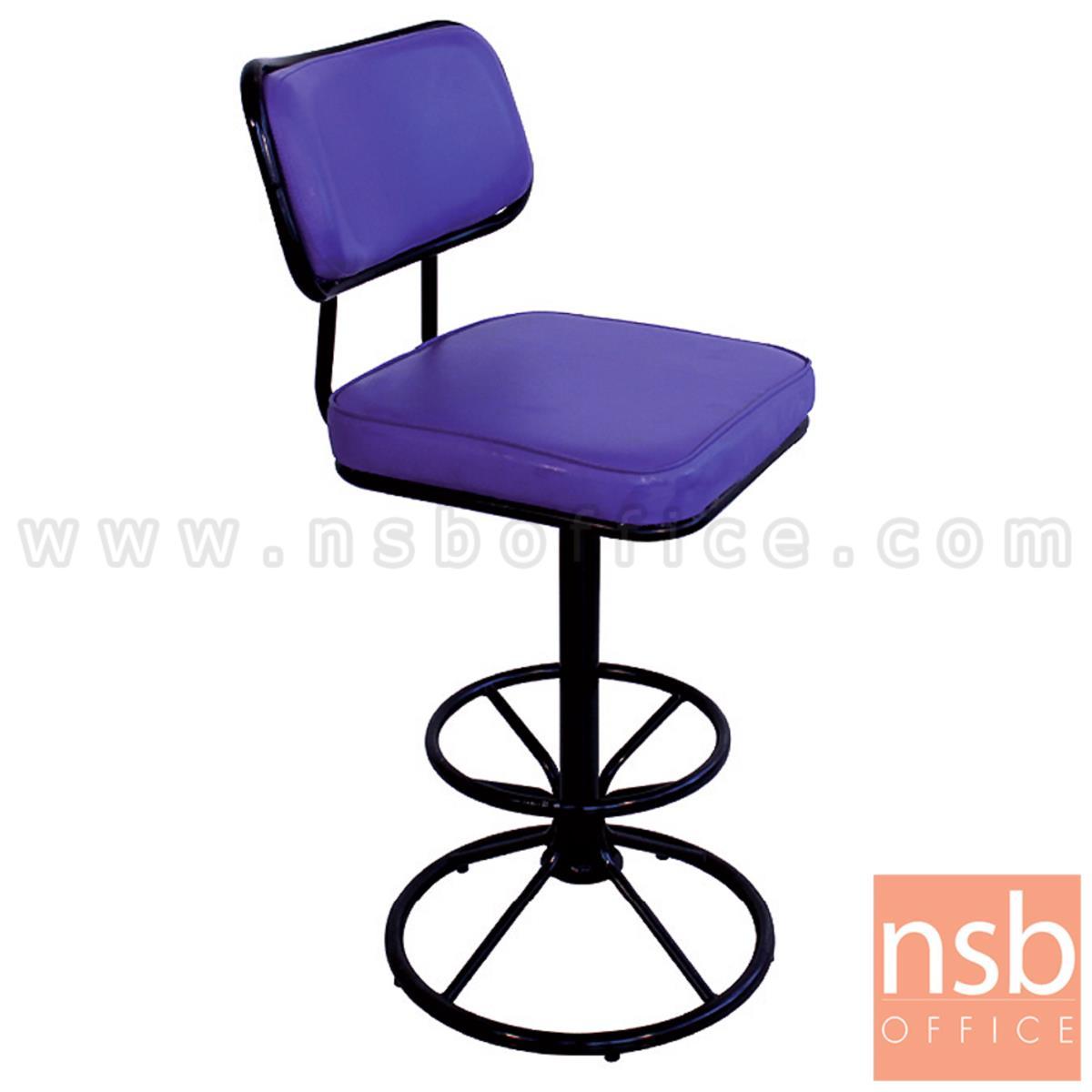 B09A217:เก้าอี้บาร์ที่นั่งเหลี่ยมมีพิง ขาบาร์สูง  รุ่น Nottingham (นอตทิงแฮม) ขนาด 76H cm. โครง-ขาเหล็ก
